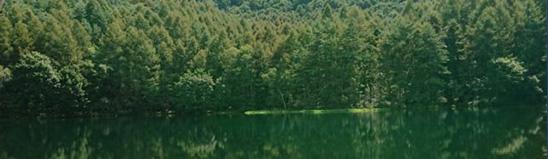 misyaka lake