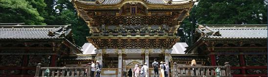 Nikko-Tousyougu