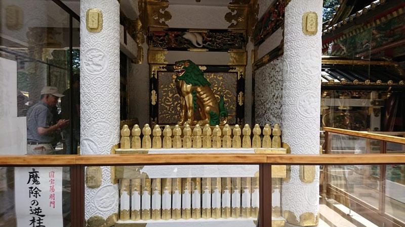 Mayoke no Sakasabashira