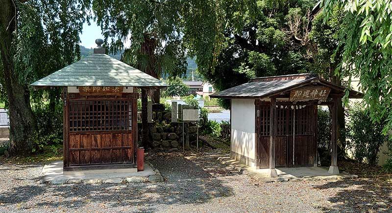 Sokudo-shrine