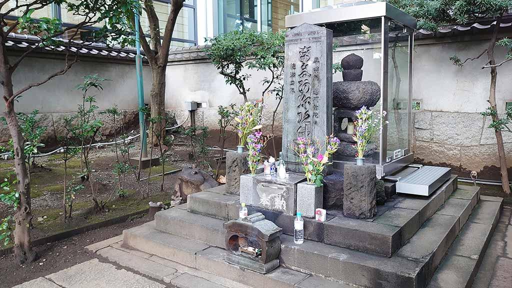 masakado-zuka