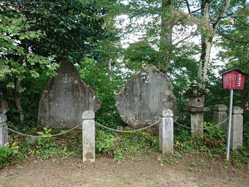 stone called Shinzanreikadohi