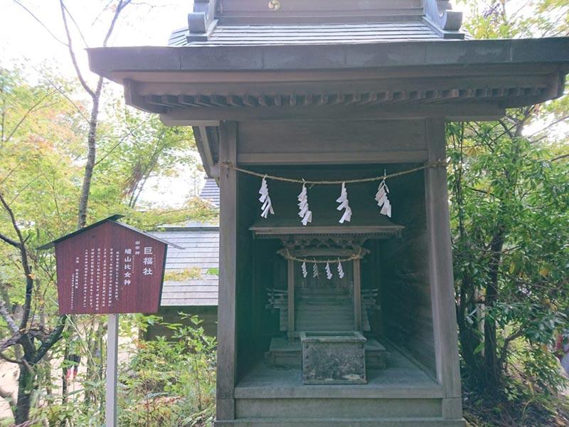 Shrin of Kofuku