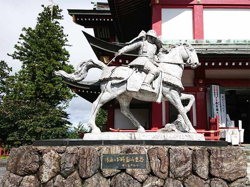 Sculpture Hatakeyama Shigetada made by Seibou Kitamura