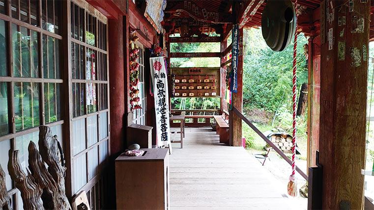 inside Hounji