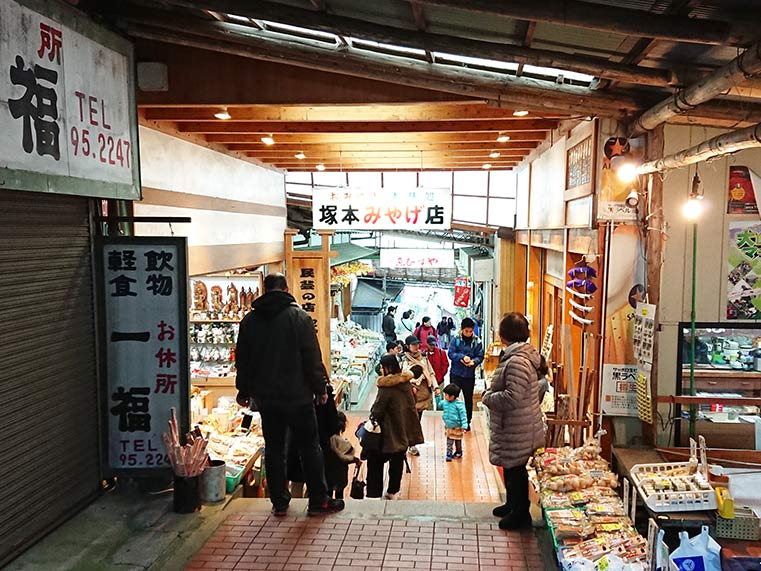 Shop street (Komasan-Street) in Oyama