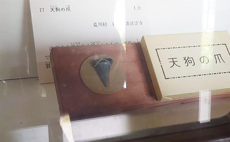 Tengu's claw in Hounji