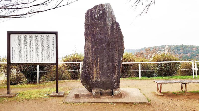 shiroyama-monument